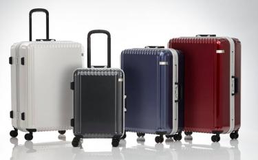 エースのスーツケースの評判は?おすすめのシリーズやモデルをご紹介