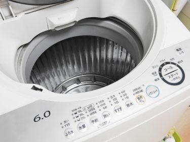洗濯洗剤の正しい使い方と保管方法