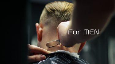 男性向けメンズヘアアイロンの選び方とおすすめ人気ランキング【厳選10種】